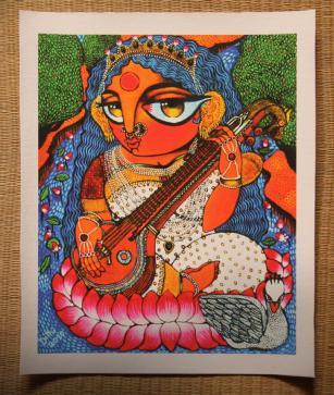 Dithi Mukherjee