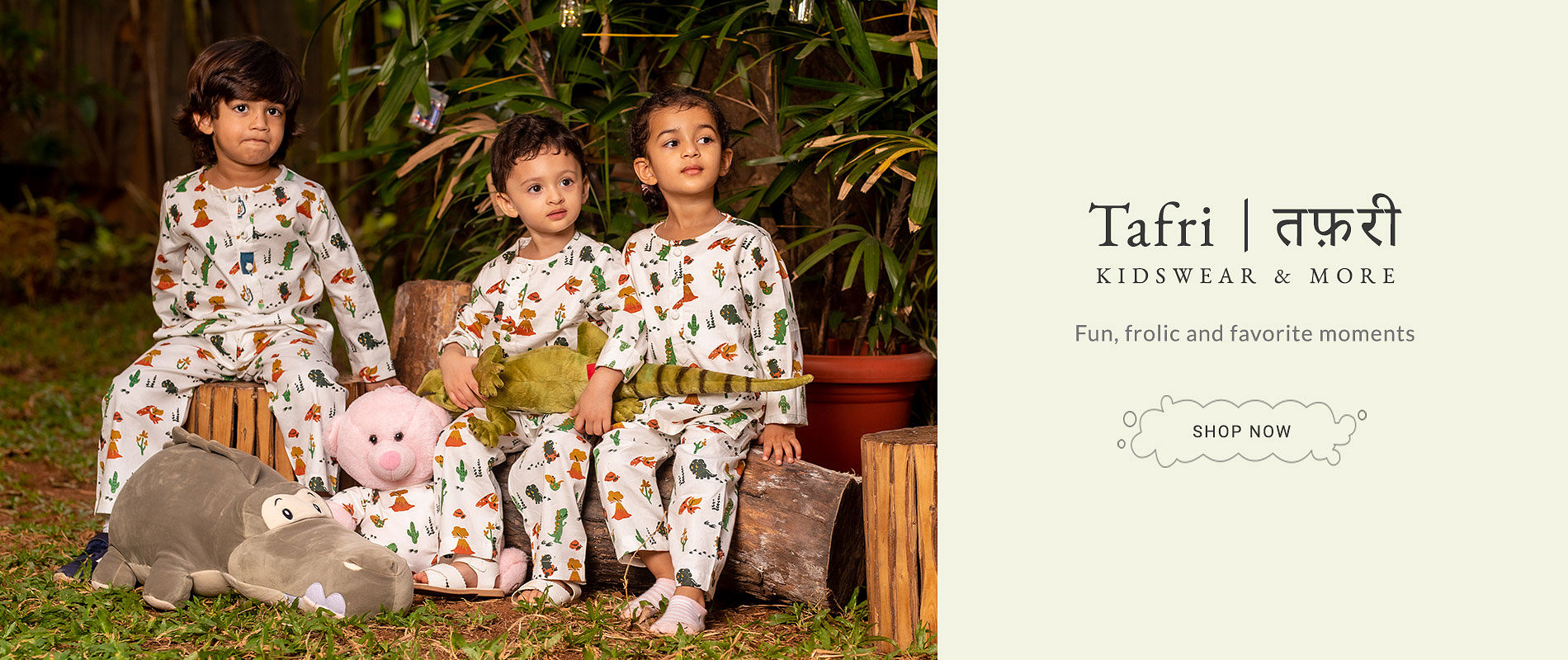 Kids Wear Collection