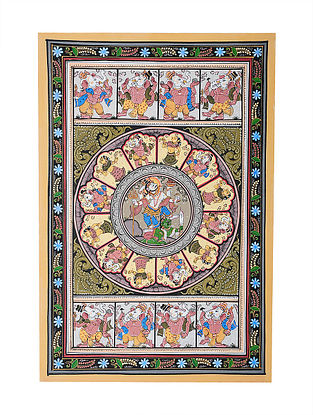 Pattachitra Artwork on Canvas- 19in x 13in