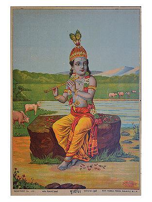 Raja Ravi Varma's Murlidhar Lithograph on Paper- 14in x 10in
