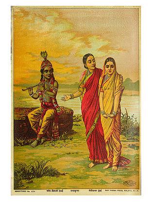 Raja Ravi Varma's Radha Krishna Lithograph on Paper- 14in x 10in