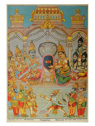 Raja Ravi Varma's Shree Setubandh Rameshwar Lithograph on Paper- 14in x 10in