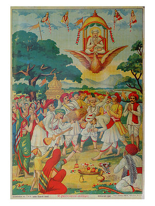 Raja Ravi Varma's Tukaram Maharaj Swargrohan Lithograph on Paper- 14in x 10in
