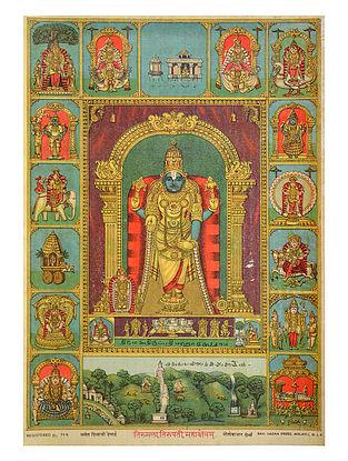 Raja Ravi Varma's Tirumala, Tirupati, Mahakshetra Lithograph on Paper- 14in x 10in