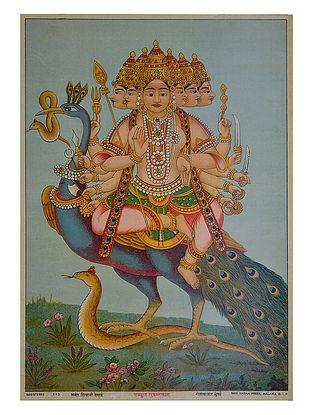 Raja Ravi Varma's Sanmukh Subramanyam Lithograph on Paper- 14in x 10in