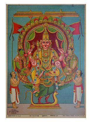 Raja Ravi Varma's Subramanayam Lithograph on Paper- 14in x 10in