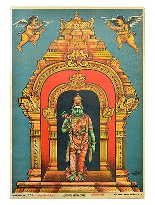 Raja Ravi Varma's Gopur Minashi Lithograph on Paper- 14in x 10in