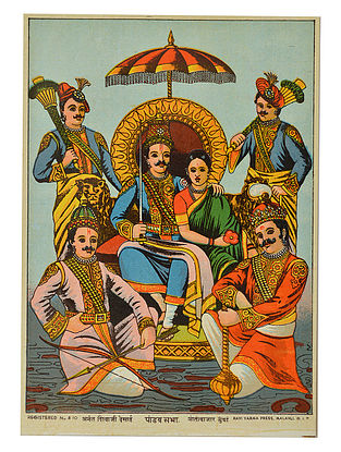 Raja Ravi Varma's Pandav Sabha Lithograph on Paper- 10in x 7in