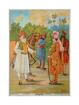 Raja Ravi Varma's