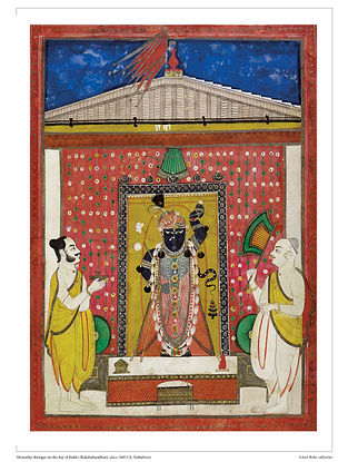 Shrinathji Shringar on the day of Rakhi Digital Print on Paper (16.5in x 12.5in)