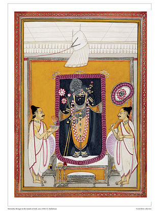 Shrinathji Shringar in Month of Jesth Digital Print on Paper (16.5in x 12.5in)