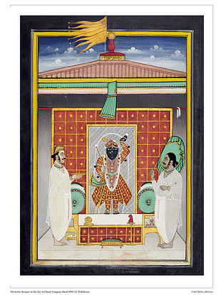 Shrinathji Digital Print on Paper (16.5in x 12.5in)