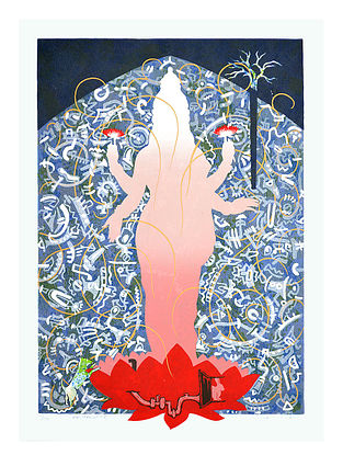 Prashant Sitaparas Limited Edition Transformation Serigraph On Paper (30in x 22in)