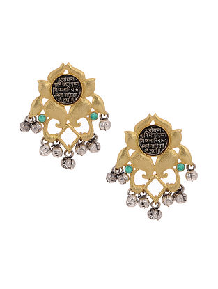 Green Dual Tone Brass Stud Earrings with Ghungroo