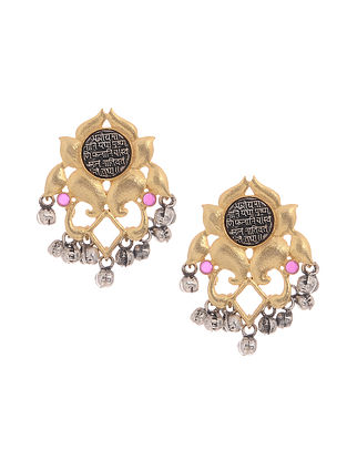 Pink Dual Tone Brass Stud Earrings with Ghungroo