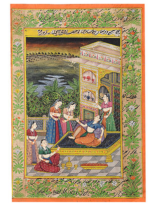 Mughal Miniature Vintage Painting on Handmade Paper (L:11.6in, W:8in)