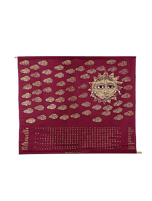 Red Fabric Sun God Wall Hanging Scroll (L:29in, W:35.5in)