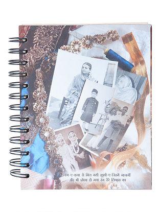 Awadhi Pehnawa Notebook