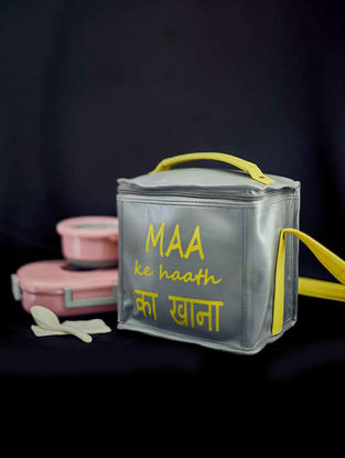Grey-Yellow Printed Lunch Box
