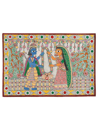 Ram-Sita Wedding Scene Madhubani Painting - 15in x 22in