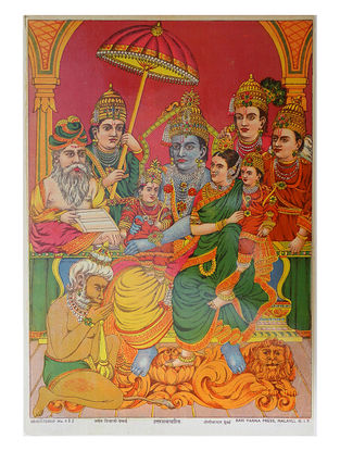 Raja Ravi Varma's Uttarramcharitra Lithograph on Paper- 14in x 10in