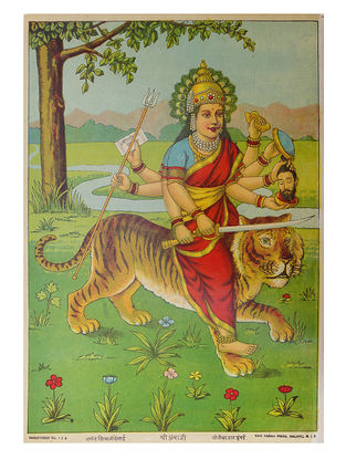 Raja Ravi Varma's Shree Ambaji Lithograph on Paper- 14in x 10in