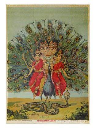 Raja Ravi Varma's Subramania Swami Lithograph on Paper- 14in x 10in
