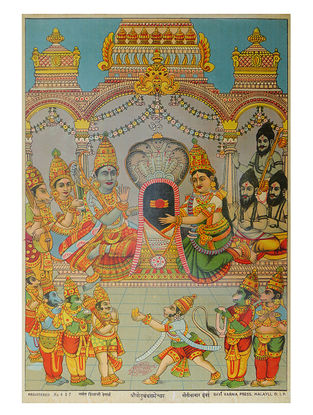 Raja Ravi Varma's Shree Setubandh Rameshwar Lithograph on Paper- 14in x 10in