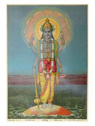 Raja Ravi Varma's Shree Vishnu Lithograph on Paper- 14in x 10in