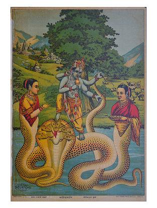 Raja Ravi Varma's Kalia Mardan Lithograph on Paper- 14in x 10in