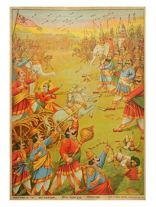 Raja Ravi Varma's Kaurav Pandav Yuddh Lithograph on Paper- 14in x 10in