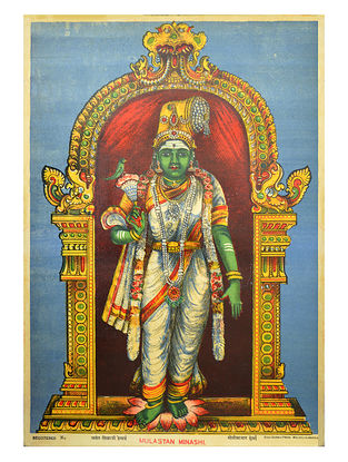 Raja Ravi Varma's Mulastan Minashi Lithograph on Paper- 14in x 10in