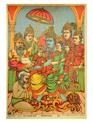 Raja Ravi Varma's Uttarram Charitra Lithograph on Paper- 10in x 7in