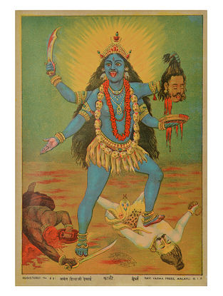 Raja Ravi Varma's Kali Lithograph on Paper- 10in x 7in
