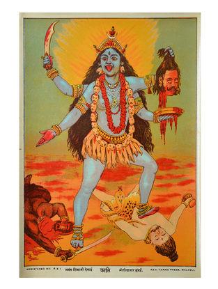 Raja Ravi Varma's Kali Lithograph on Paper- 10in x 7in