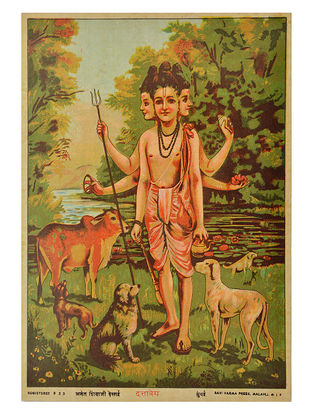 Raja Ravi Varma's Dattatrey Lithograph on Paper- 10in x 7in