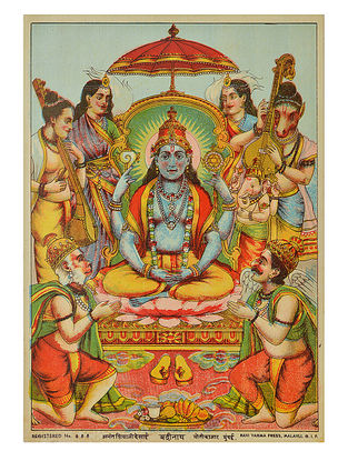 Raja Ravi Varma's Badrinath Lithograph on Paper- 10in x 7in
