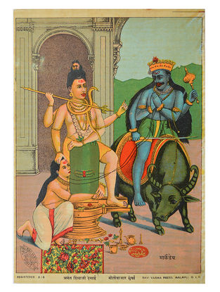 Raja Ravi Varma's Markandey Lithograph on Paper- 10in x 7in