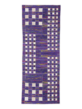 Multicolored Handwoven Silk and Leather Dhurrie (4ft.6in x 2ft.4in)