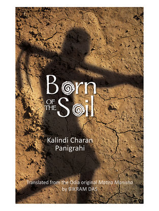Born of the Soil
