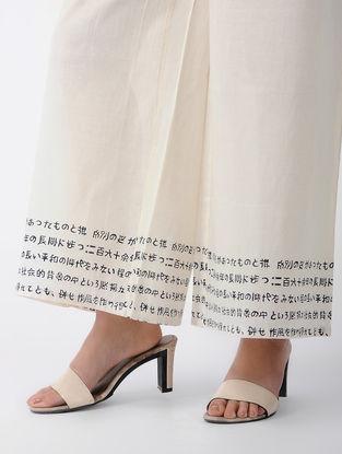 White-Black Tie-up Waist Block-printed Cotton Palazzos