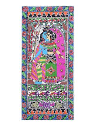 Ardhanarishwar Madhubani Painting - 22.2in x 10.2in