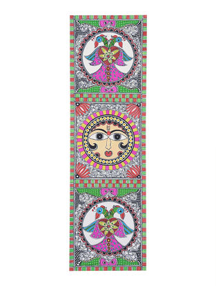 Twin Peacocks with Sun Madhubani Painting - 22.5in x 6.5in