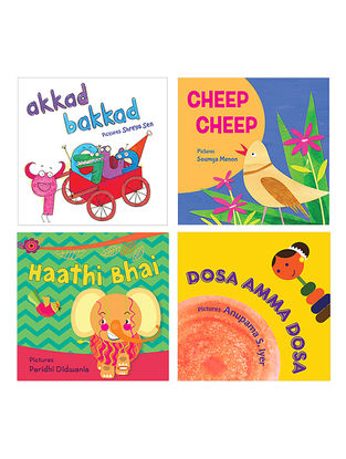 Baby Board Books (Set of 4)