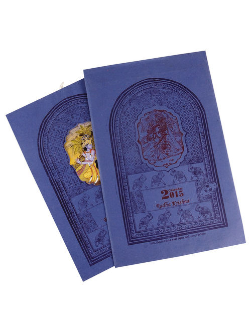 Radha Krishna-Calendar 2015  14.5in x 10.2in