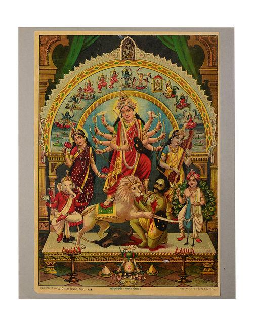 Buy Multi Color Goddess Durga Maa Ravi Varma Art 14 7in X