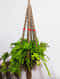 Brown Macrame Jute Pot Holder with Wood Beads (46in x 2in)
