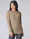 Beige Hand-knitted Wool Pullover